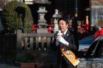 2020/2/8:前橋市長選挙011