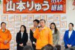2020/2/8:前橋市長選挙121