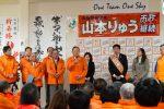 2020/2/8:前橋市長選挙122
