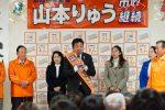 2020/2/8:前橋市長選挙123