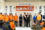 2020/2/8:前橋市長選挙124