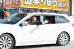2020/2/8:前橋市長選挙017