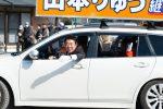 2020/2/8:前橋市長選挙018