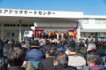 2020/2/8:前橋市長選挙033
