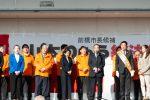 2020/2/8:前橋市長選挙035