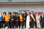 2020/2/8:前橋市長選挙037