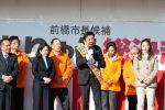 2020/2/8:前橋市長選挙044
