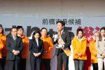 2020/2/8:前橋市長選挙045