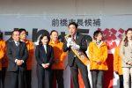 2020/2/8:前橋市長選挙046