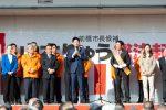 2020/2/8:前橋市長選挙048