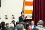2020/2/8:前橋市長選挙058