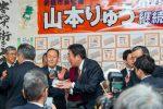 2020/2/9:前橋市長選挙開票日02