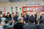 2020/2/9:前橋市長選挙開票日04