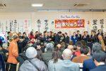 2020/2/9:前橋市長選挙開票日07