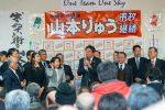 2020/2/9:前橋市長選挙開票日08
