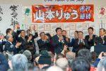 2020/2/9:前橋市長選挙開票日09