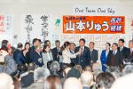 2020/2/9:前橋市長選挙開票日10
