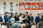 2020/2/9:前橋市長選挙開票日11