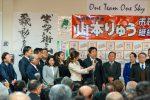 2020/2/9:前橋市長選挙開票日12