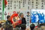 2020/2/9:前橋市長選挙開票日14