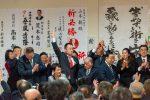2020/2/9:前橋市長選挙開票日15