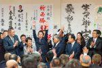 2020/2/9:前橋市長選挙開票日16