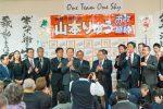 2020/2/9:前橋市長選挙開票日17