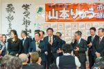 2020/2/9:前橋市長選挙開票日19