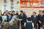 2020/2/9:前橋市長選挙開票日20