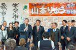 2020/2/9:前橋市長選挙開票日21