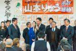 2020/2/9:前橋市長選挙開票日23