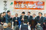 2020/2/9:前橋市長選挙開票日24