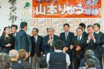 2020/2/9:前橋市長選挙開票日25