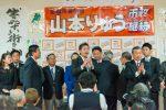 2020/2/9:前橋市長選挙開票日26