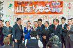 2020/2/9:前橋市長選挙開票日27