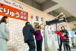 2020/2/9:前橋市長選挙開票日30
