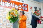 2020/2/9:前橋市長選挙開票日32