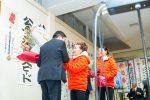 2020/2/9:前橋市長選挙開票日33