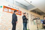 2020/2/9:前橋市長選挙開票日36