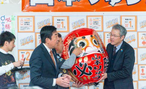 2020/2/9:前橋市長選挙開票日40