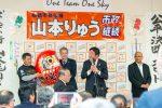 2020/2/9:前橋市長選挙開票日41