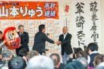 2020/2/9:前橋市長選挙開票日42
