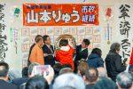 2020/2/9:前橋市長選挙開票日44