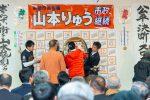 2020/2/9:前橋市長選挙開票日45