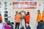 2020/2/9:前橋市長選挙開票日47