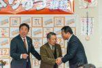 2020/2/9:前橋市長選挙開票日48